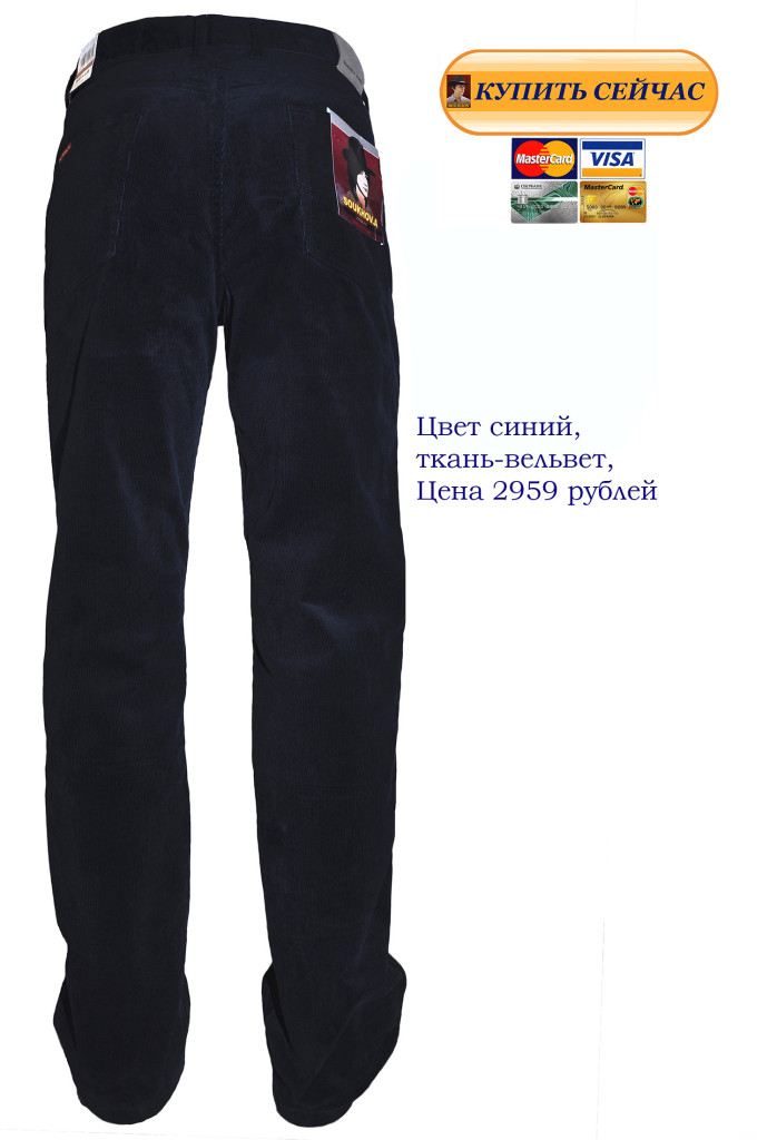 Мужские-классические-джинсы-купить-врозницу-Москве- отличного-качества-недорого,большой-выбор-моделей,черные-стрейчевые-джинсы,джинсы-потертые-классические, джинсы-однотонные. В-наличии-две-посадки-высокая-классическая, средняя-посадка.Фото