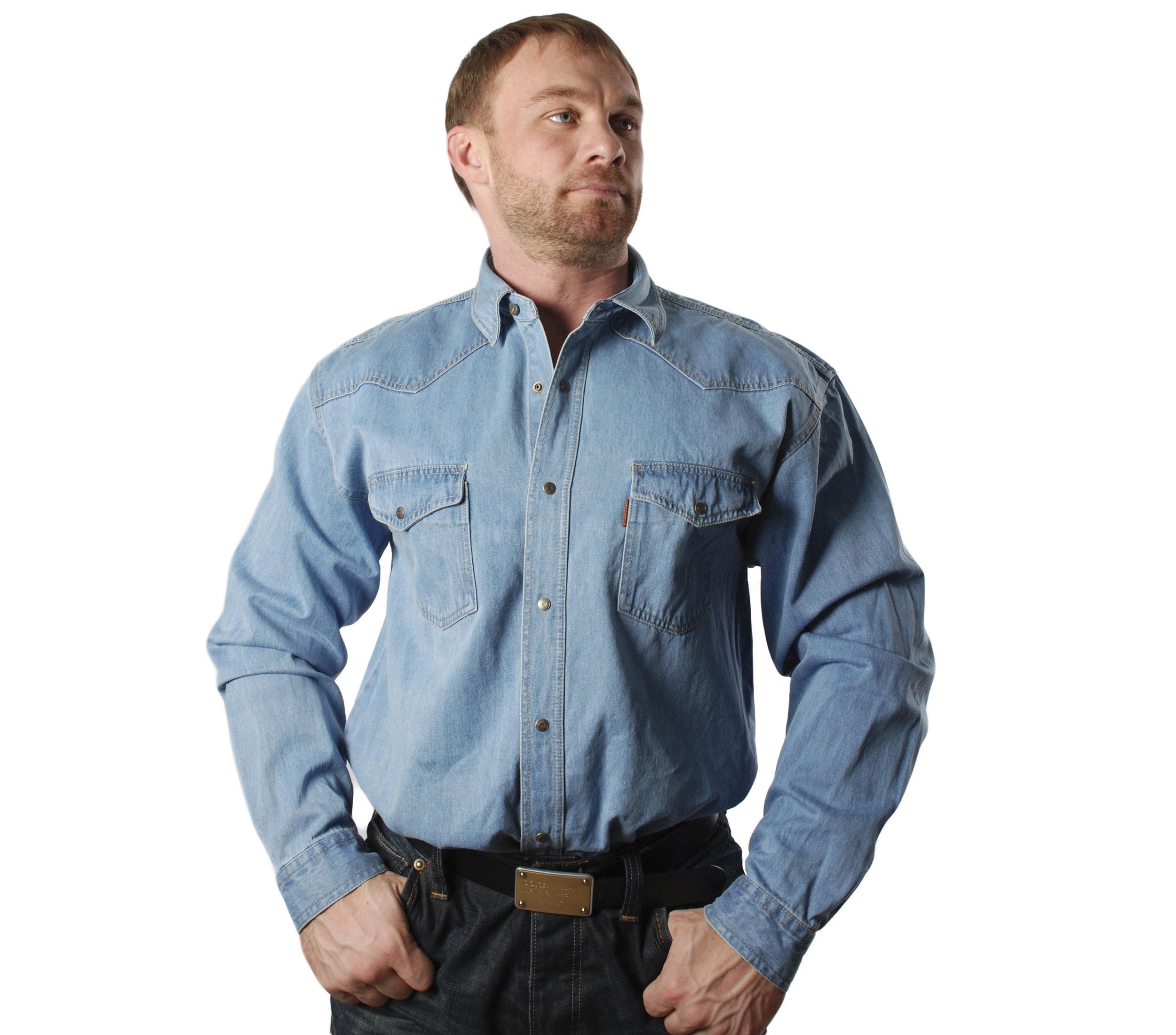 82489bb1c03 Джинсовая рубашка Р 501 СВ