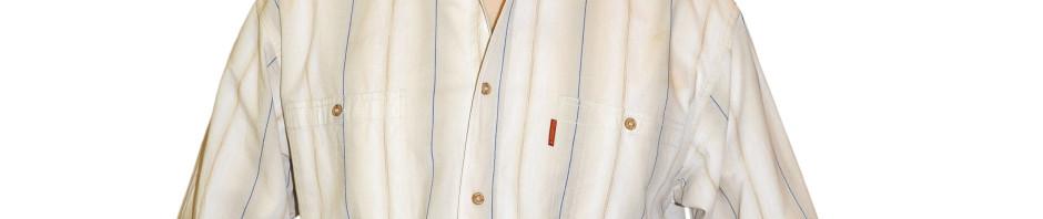 Рубашка с коротким рукавом бежевую полоску с тонкой темной и синей