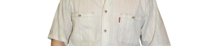 Рубашка с коротким рукавом бежевого цвета с прострочками. Размер от 46