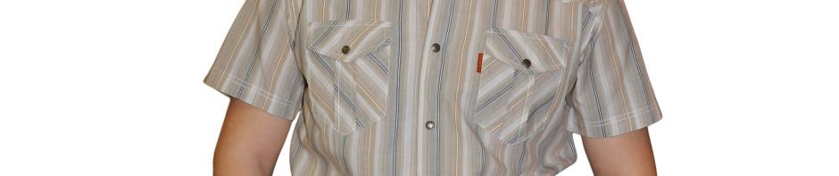 Рубашка в бежевую полоску. Размер от 46-48 до 54-56 модель