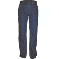 Мужские джинсы классика синего цвета в рубчик без потертостей.