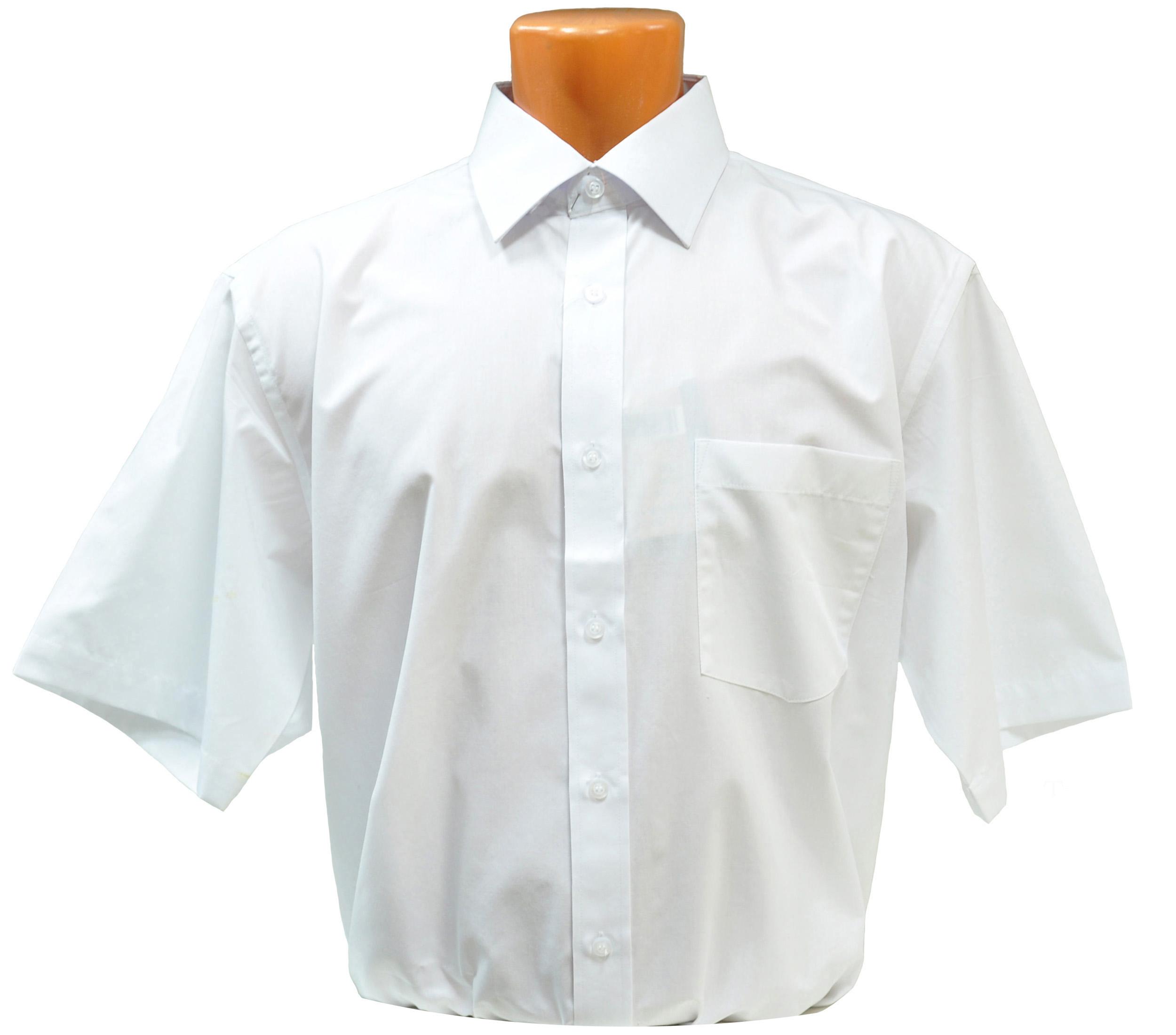 Мужская рубашка с коротким рукавом белого цвета. Материал хлопок