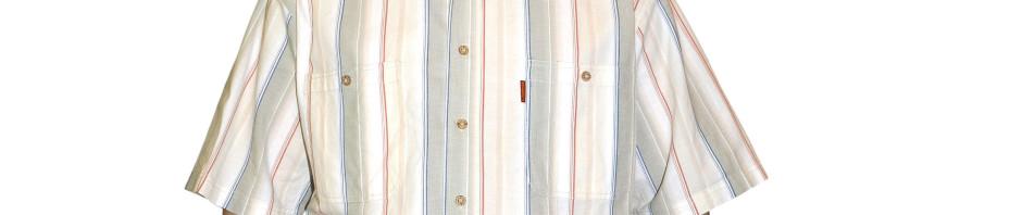 Рубашка в толстую бежево-белую полосу а так же тонкую красную и синюю