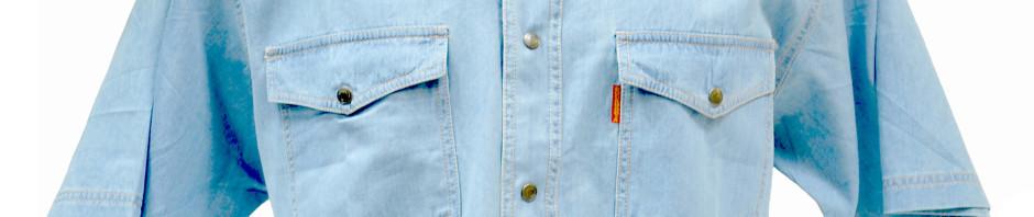 Джинсовая рубашка с коротким рукавом светло синего цвета