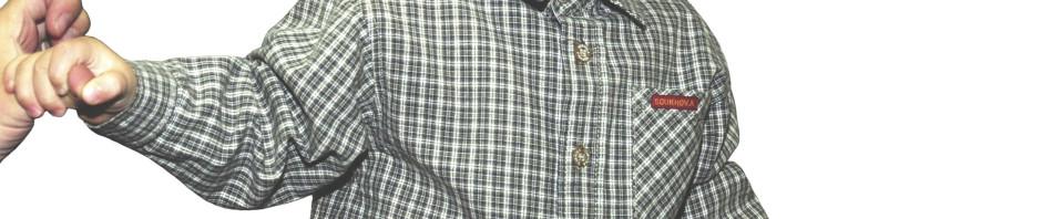 Рубашка детская от одного годика до пяти лет. Модель