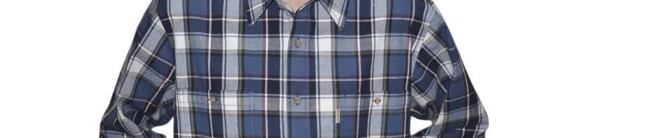 Джинсовая рубашка в сине-белую летку с бордовой и желтой полосой. С двумя вместительными карманами. Материал 100% хлопок, толщина материи 16.