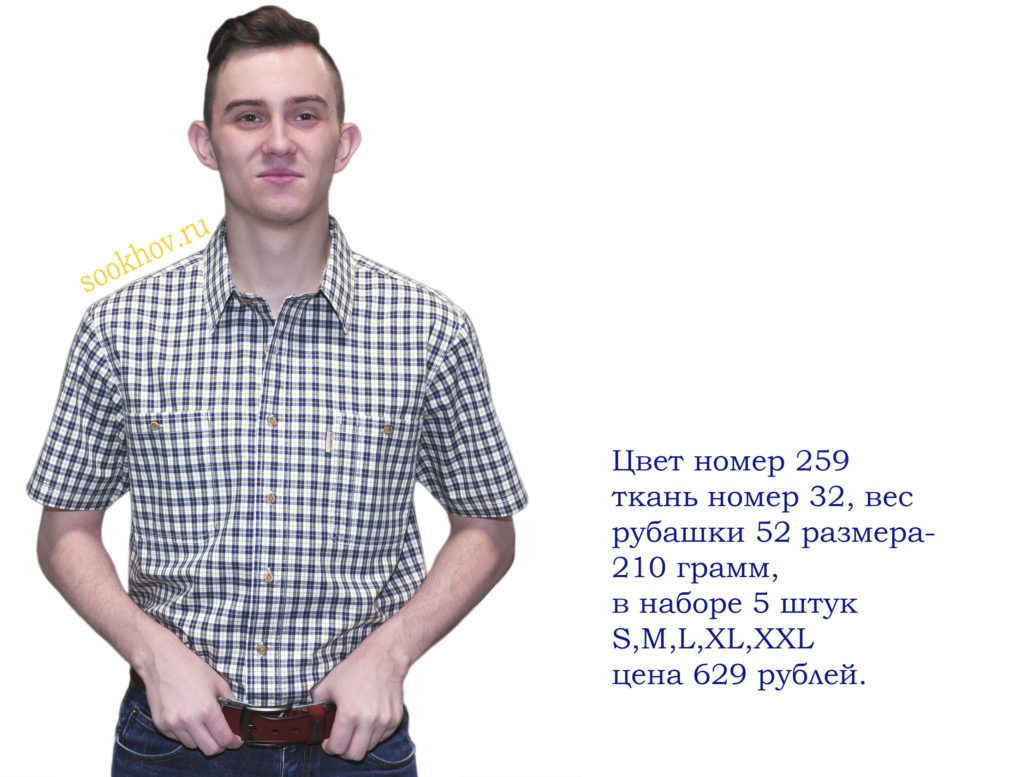 рубашка-тонкая-ткань-клетка-крупная-голубая-с-синим-и-серым-цветами