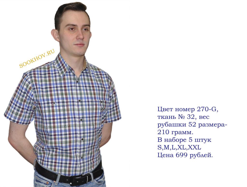 новая-коллекция-2019-летняя-рубашка-короткий-рукав-мелкая-сине-бежевая-клетка,