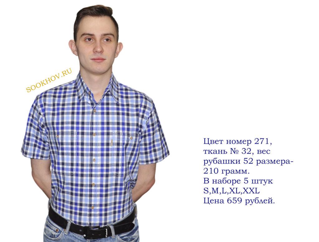 новая-коллекция-2019-летняя-рубашка-короткий-рукав-мелкая-синяя-клетка,