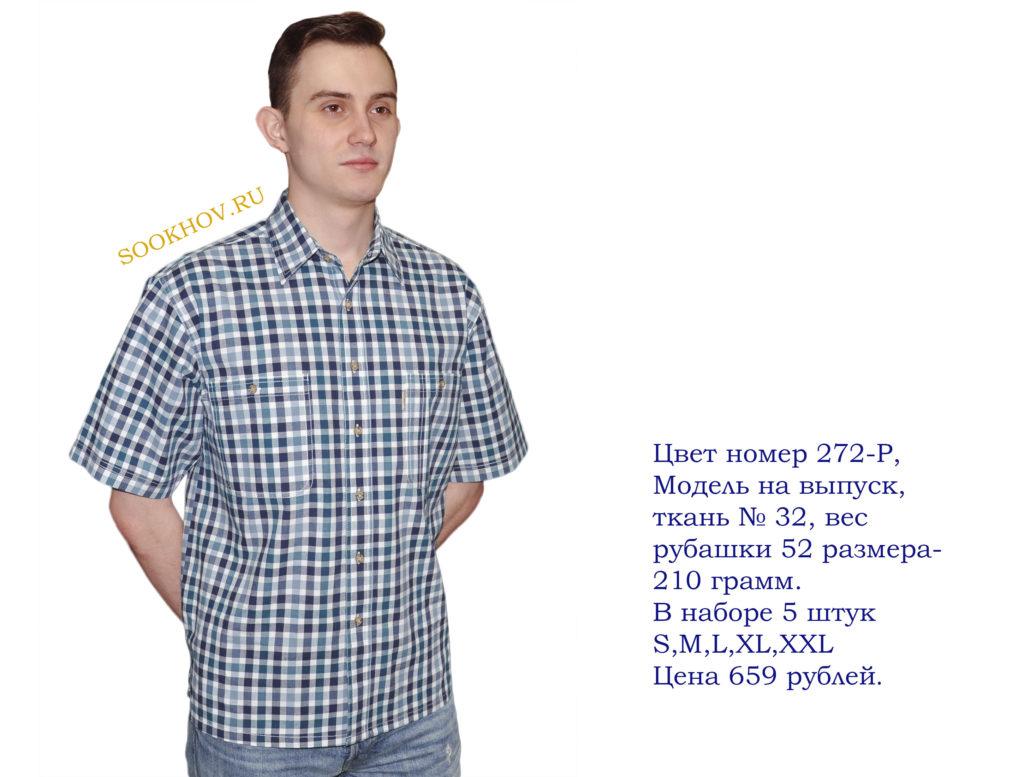 новая-коллекция-2019-летняя-рубашка-короткий-рукав-мелкая-зеленая-клетка,