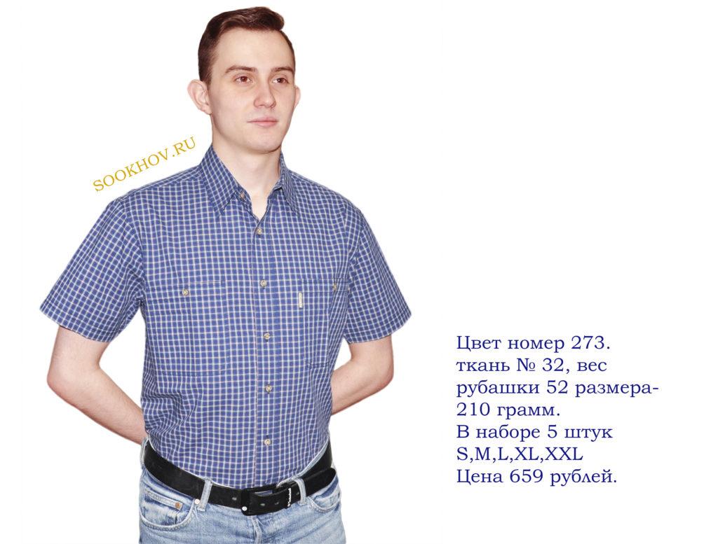новая-коллекция-2019-летняя-рубашка-короткий-рукав-мелкая-бордовая-клетка
