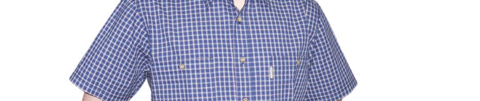 Мужская рубашка в мелкую бордовую клетку с тонгой красно-синей полоской. Модель свободного кроя с двумя большими карманами. Толщина материи 32.