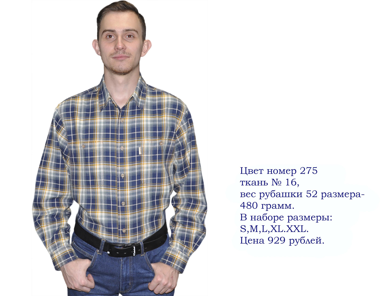 осенняя коллекция джинсовая рубашка стиля кантри свободного покроя зеленый преоблажающий цвет