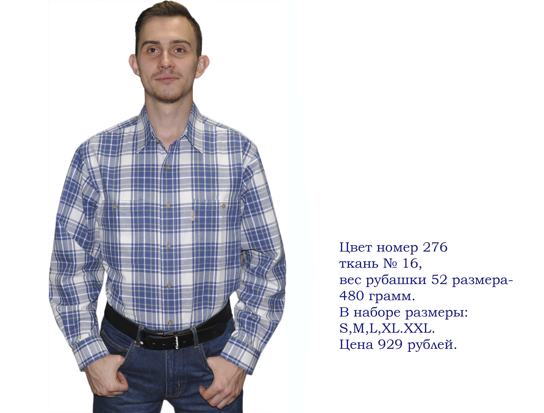 осенняя коллекция джинсовая рубашка стиля кантри свободного покроя  преоблажающий цвет светлосиний