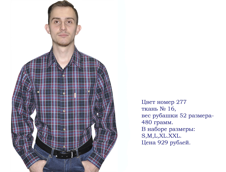 джинсовая рубашка стиля кантри свободного покроя  преоблажающий цвет черный с красным