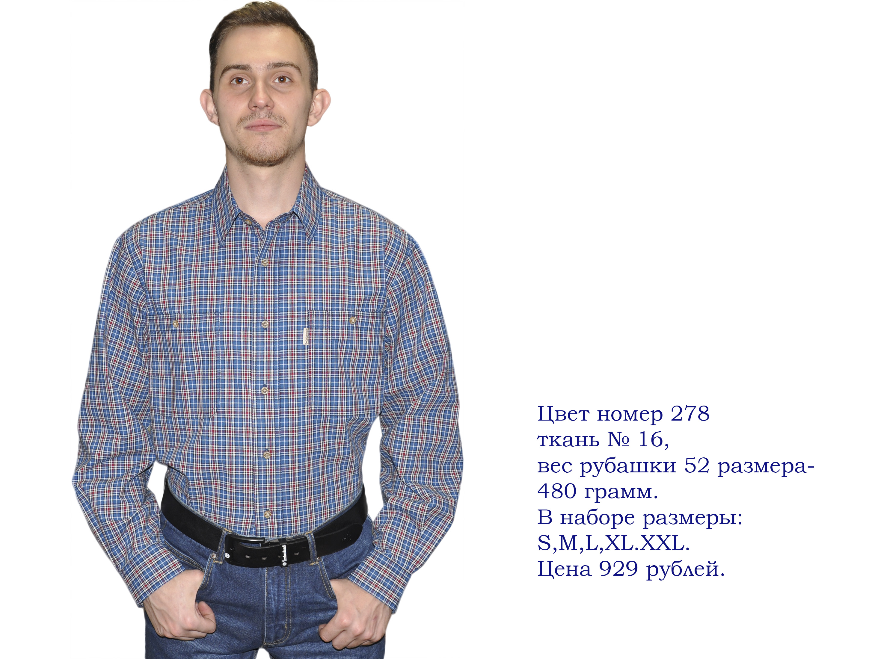 джинсовая рубашка стиля кантри свободного покроя  преоблажающий цвет голубой с серым