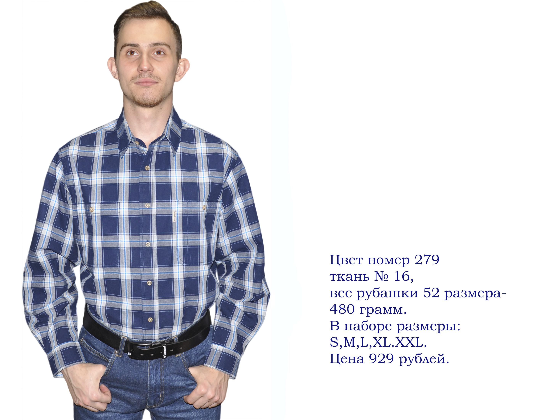 джинсовая рубашка стиля кантри свободного покроя  преоблажающий цвет голубой с синим