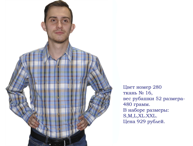 осенняя коллекция джинсовая рубашка стиля кантри свободного покроя  преоблажающий цвет белый с сероголубым