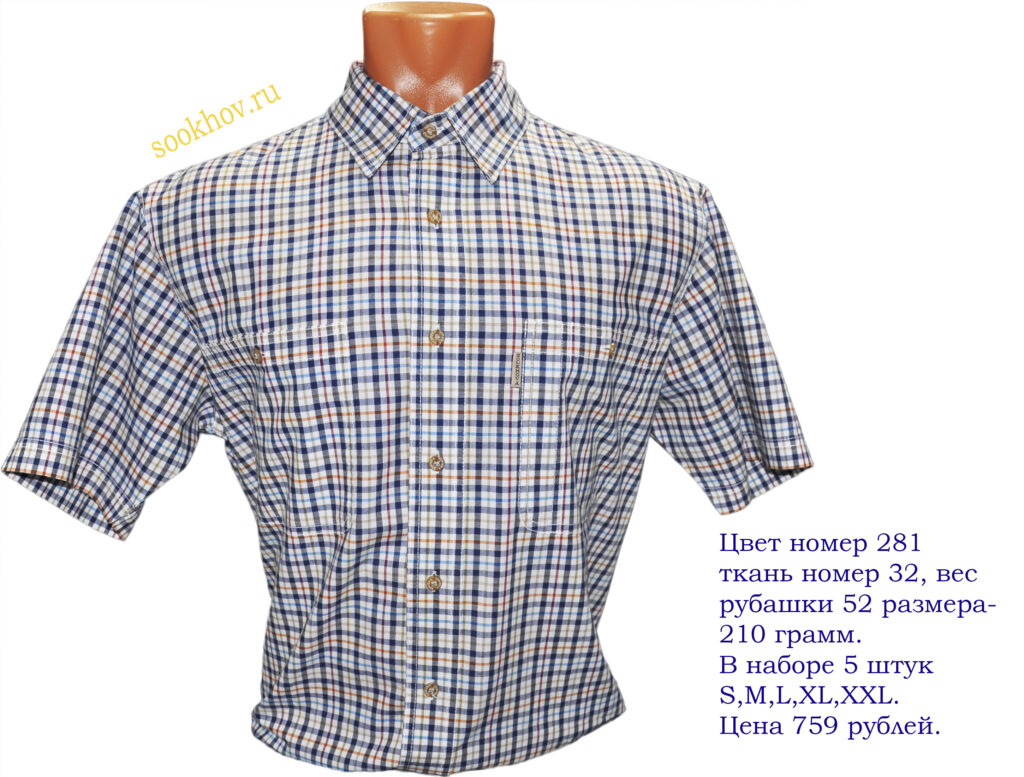 Летние-модели-мужских-рубашек-2020-года. Джинсовые-рубашки-с-коротким-рукавом-модели