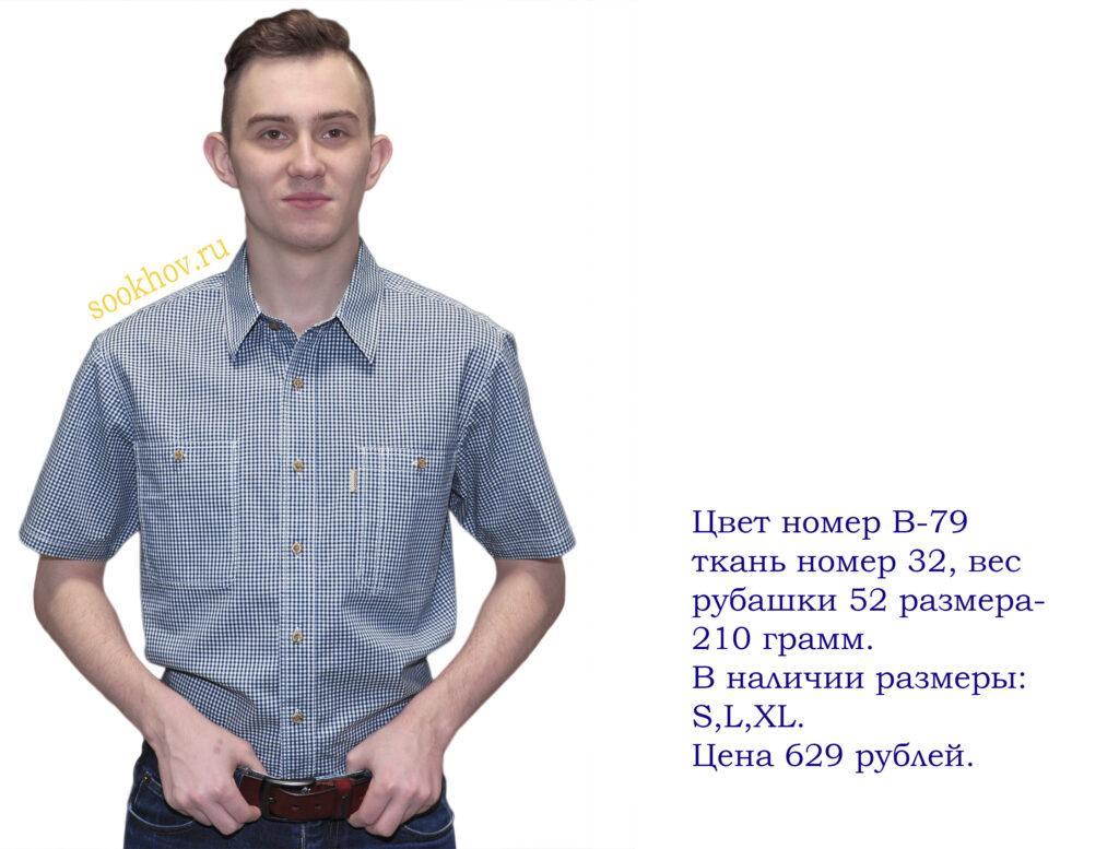 рубашки короткий рукав 2018 крупные клетки розовые, малиновые, белые полосы на синем фоне