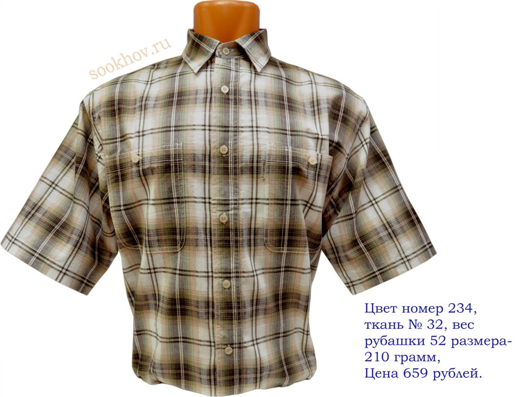 джинсовая-рубашка-летняя-ткань-тонкая-крупная-срасно-синяя-клетка-со-светлыми-полосами