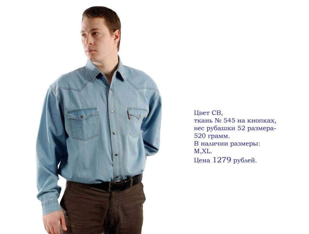 Большинство-наших-моделей-обладают-застежкой-на-пуговицах.